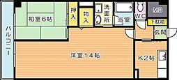 グランディール翔峰[2階]の間取り