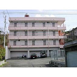 福岡県北九州市八幡西区浅川台3丁目の賃貸マンションの外観