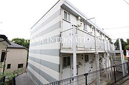 東京都府中市白糸台6丁目の賃貸アパートの外観