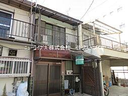 京阪本線 大和田駅 徒歩10分の賃貸テラスハウス