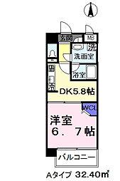 カンナビーノ[5階]の間取り