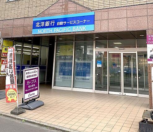 銀行北洋銀行菊...