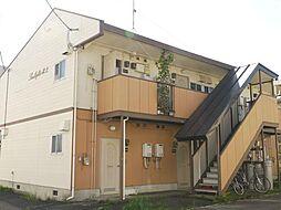 北上駅 2.7万円