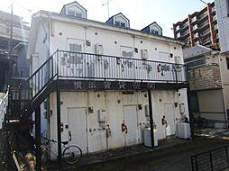 ヴェルディ保土ヶ谷[2階]の外観