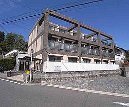 京都府京都市西京区山田上ノ町の賃貸マンションの外観