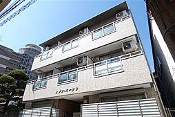 兵庫県神戸市中央区楠町2丁目の賃貸マンションの外観