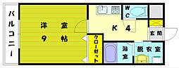 エクセレントセンチュリー3[2階]の間取り