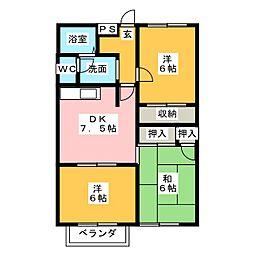 パークサイド日比津[2階]の間取り