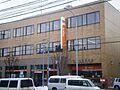 札幌白石郵便局