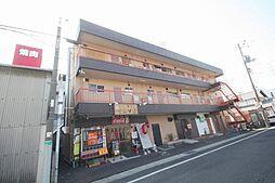 岡山県岡山市南区若葉町の賃貸マンションの外観