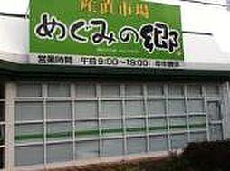 [タウンハウス] 兵庫県神戸市西区伊川谷町潤和 の賃貸【兵庫県 / 神戸市西区】の外観