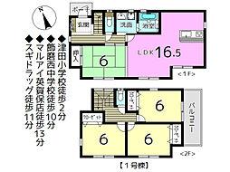 姫路市飾磨区今在家3丁目