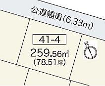 平成29年10月新規販売開始の区画