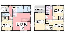 八家駅 10.0万円