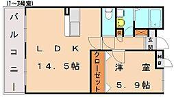 ピートゥギャザープラトー[3階]の間取り