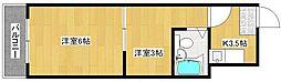 グランソシエ住之江II[7階]の間取り