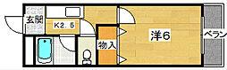 エリトール津田[4階]の間取り