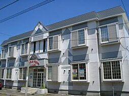 北海道札幌市東区北三十条東17丁目の賃貸アパートの外観