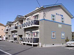 ミ・カーサ田隈[202号室]の外観