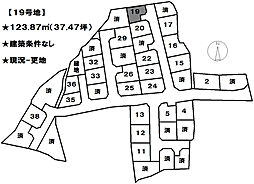 売土地 東温市北方(さくらニュータウン)全39区画