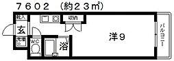 レーベンス・ラウム25[305号室号室]の間取り