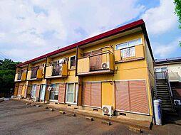 埼玉県新座市中野1丁目の賃貸アパートの外観