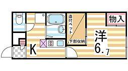 ピュアグリート[1階]の間取り