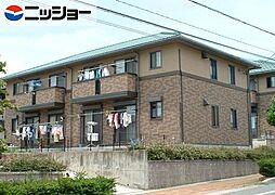 ウィステリア A棟[1階]の外観