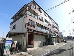 KTマンション[4階]の外観