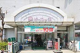 スーパー(株)大丸ピーコック 都立家政店まで474m