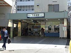 駅下赤塚まで1278m