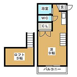 サンハイツ若宮[1階]の間取り