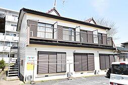 下妻駅 2.7万円