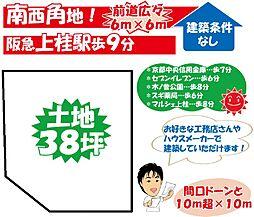 京都市西京区松尾上ノ山町10-11