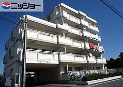 ハイツチャコ[2階]の外観