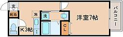 兵庫県神戸市中央区元町通3丁目の賃貸マンションの間取り