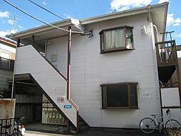 東京都世田谷区経堂2丁目の賃貸アパートの外観