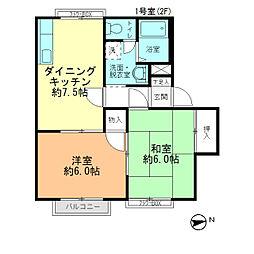 田ハイツA棟[2階]の間取り