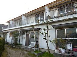[テラスハウス] 兵庫県宝塚市小林1丁目 の賃貸【/】の外観