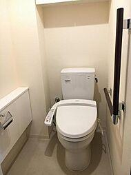 手洗い場付きのトイレ