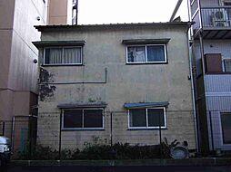 中延駅 2.0万円