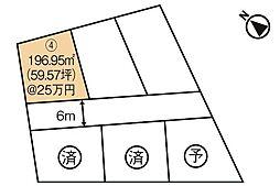 山陽本線 西阿知駅 徒歩8分