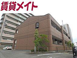 鈴鹿市駅 4.5万円