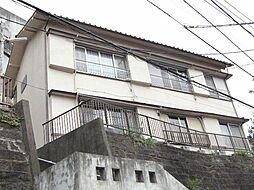 山手町スイハ荘[102号室]の外観
