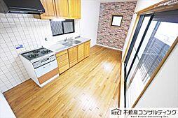 六甲駅 1,180万円