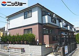 伏屋駅 4.0万円