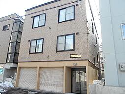 北海道札幌市豊平区美園五条6丁目の賃貸アパートの外観