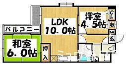 福岡県大野城市雑餉隈町3丁目の賃貸マンションの間取り