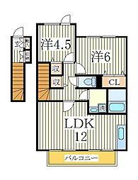 チリエージョ[2階]の間取り