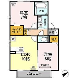 セジュールモンピ[2階]の間取り